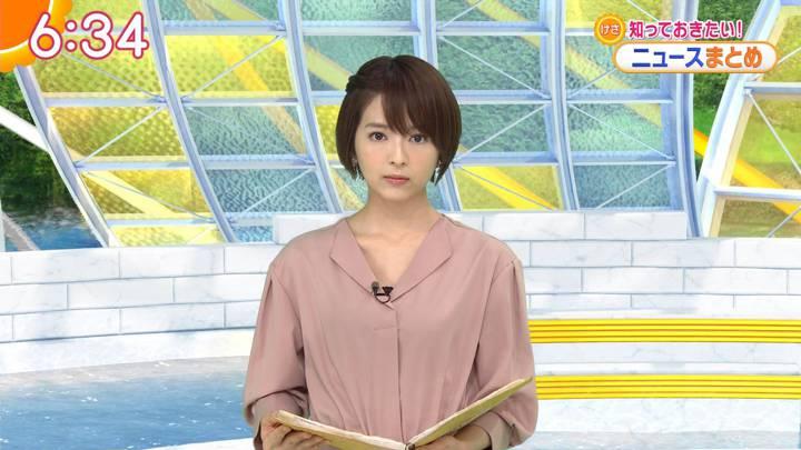 2020年03月13日福田成美の画像11枚目