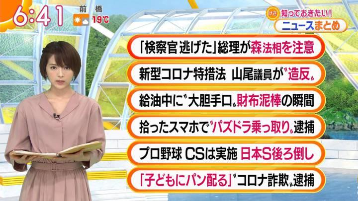 2020年03月13日福田成美の画像12枚目