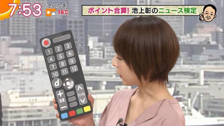 2020年03月13日福田成美の画像14枚目