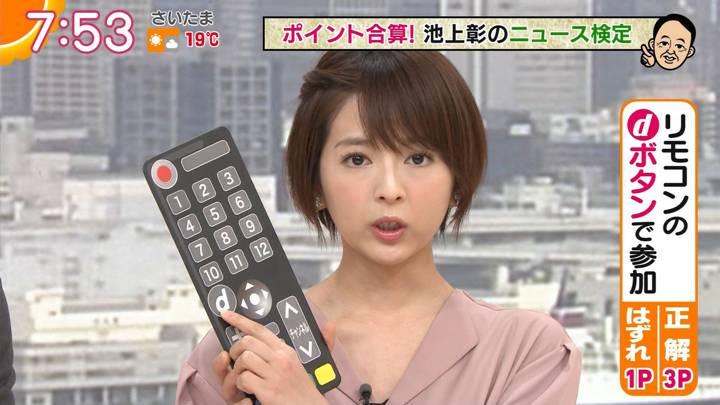2020年03月13日福田成美の画像15枚目