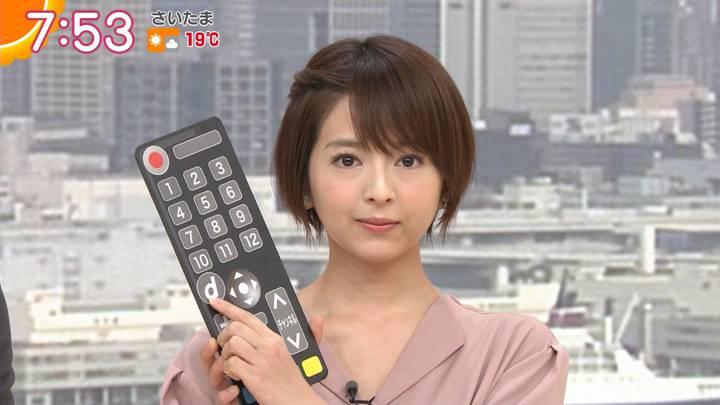 2020年03月13日福田成美の画像16枚目
