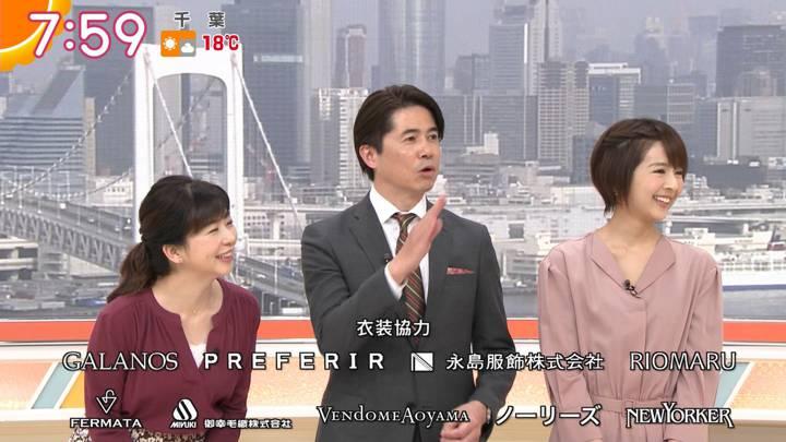 2020年03月13日福田成美の画像17枚目
