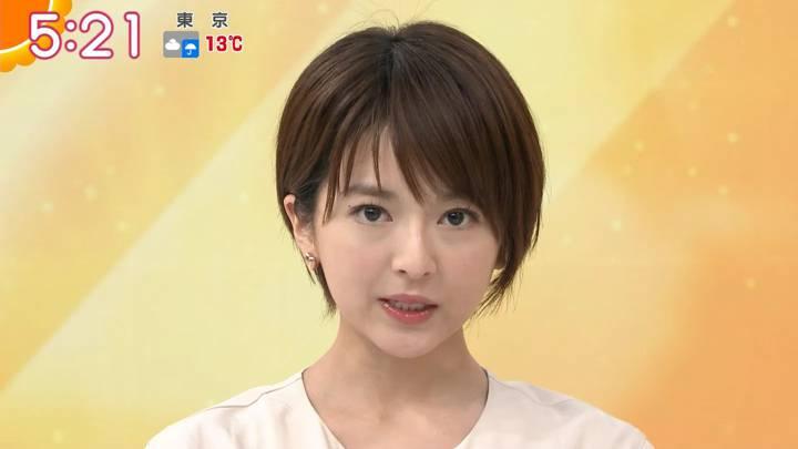 2020年03月16日福田成美の画像06枚目