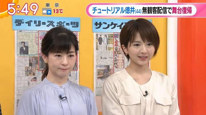 2020年03月16日福田成美の画像10枚目