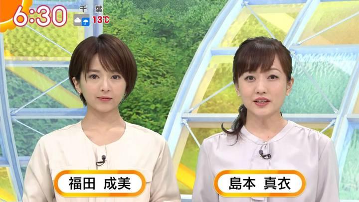 2020年03月16日福田成美の画像12枚目