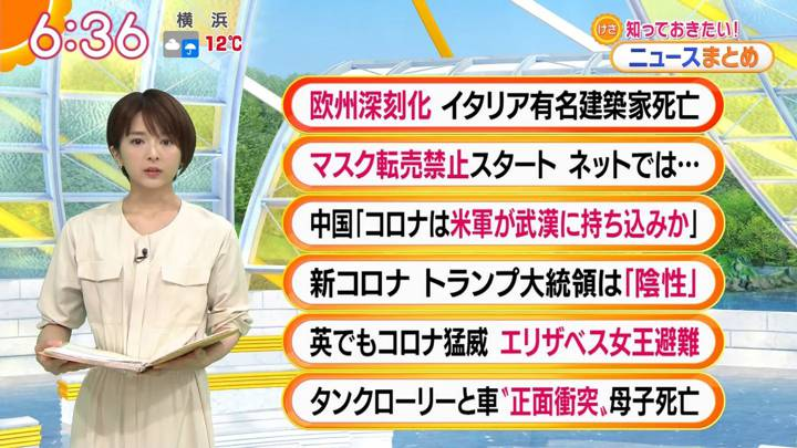 2020年03月16日福田成美の画像13枚目