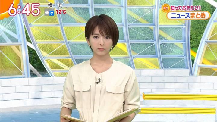 2020年03月16日福田成美の画像15枚目