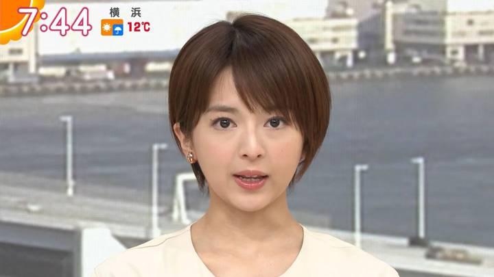 2020年03月16日福田成美の画像17枚目
