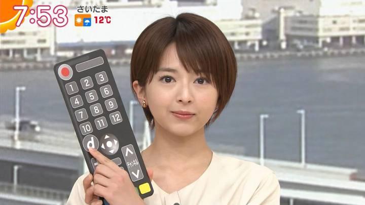 2020年03月16日福田成美の画像19枚目