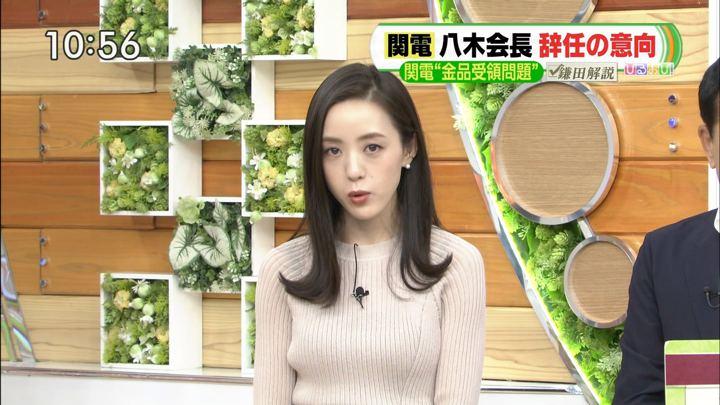 2019年10月09日古谷有美の画像03枚目