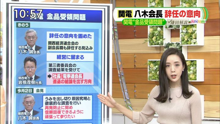 2019年10月09日古谷有美の画像04枚目