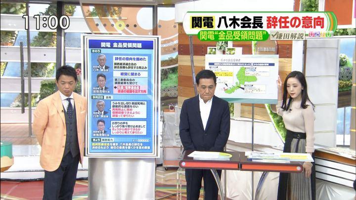 2019年10月09日古谷有美の画像06枚目