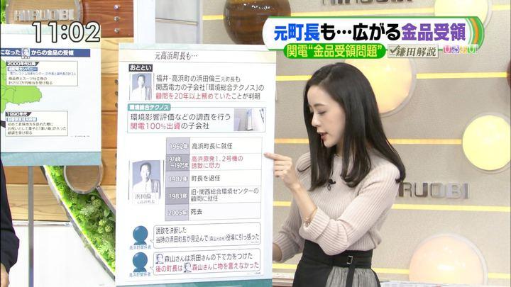2019年10月09日古谷有美の画像08枚目