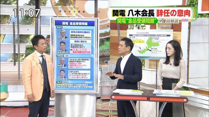 2019年10月09日古谷有美の画像09枚目