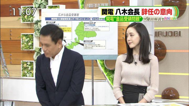 2019年10月09日古谷有美の画像10枚目