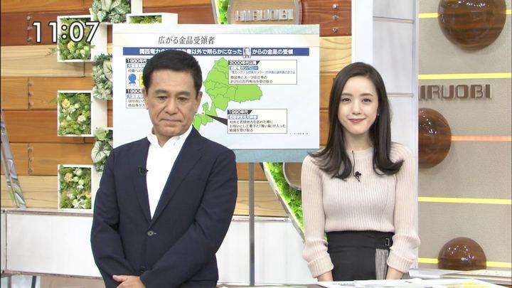 2019年10月09日古谷有美の画像11枚目