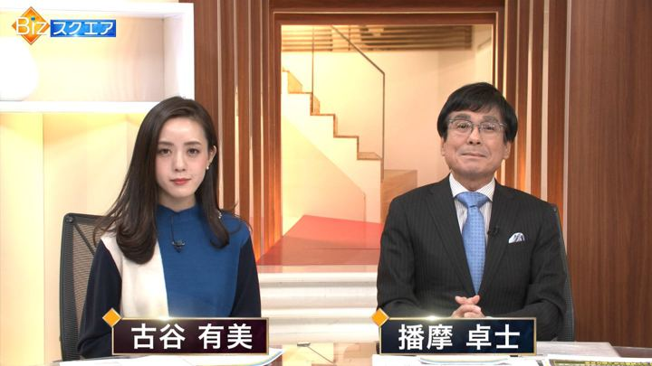 2019年10月13日古谷有美の画像01枚目