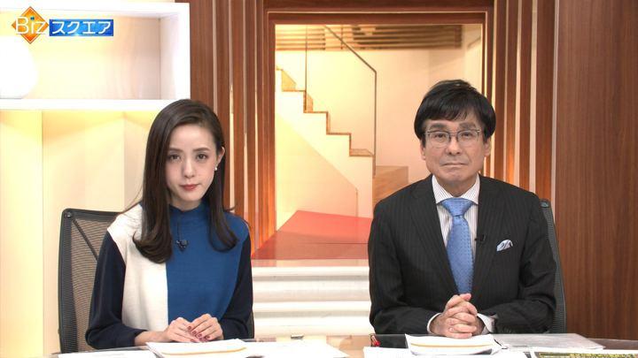 2019年10月13日古谷有美の画像02枚目