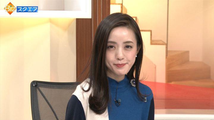 2019年10月13日古谷有美の画像06枚目
