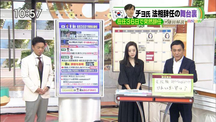 2019年10月16日古谷有美の画像01枚目