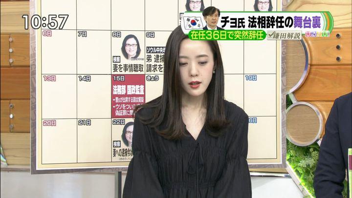 2019年10月16日古谷有美の画像02枚目