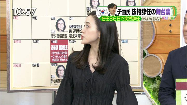 2019年10月16日古谷有美の画像05枚目
