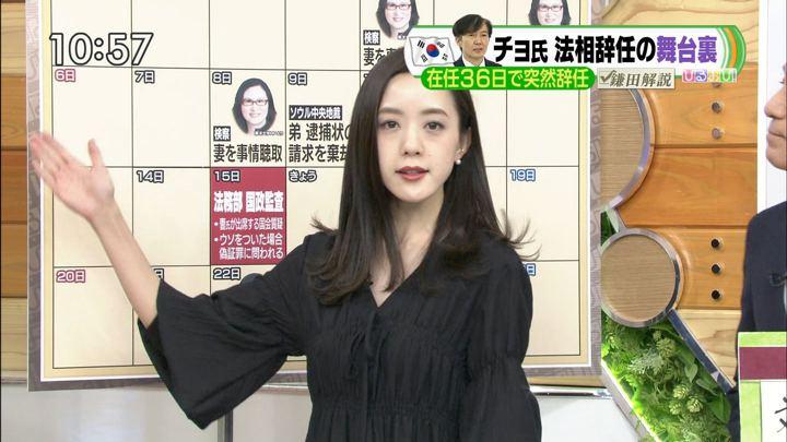 2019年10月16日古谷有美の画像06枚目