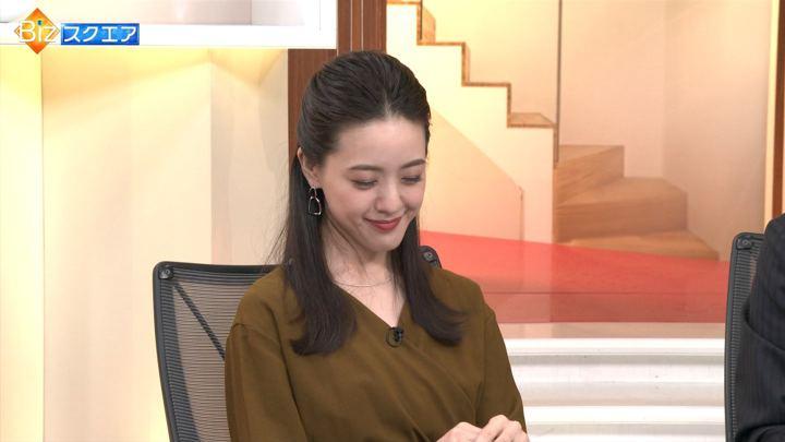 2019年10月20日古谷有美の画像09枚目