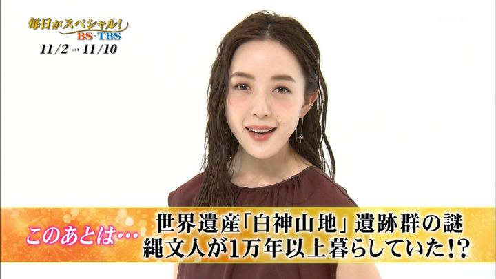 2019年11月02日古谷有美の画像06枚目