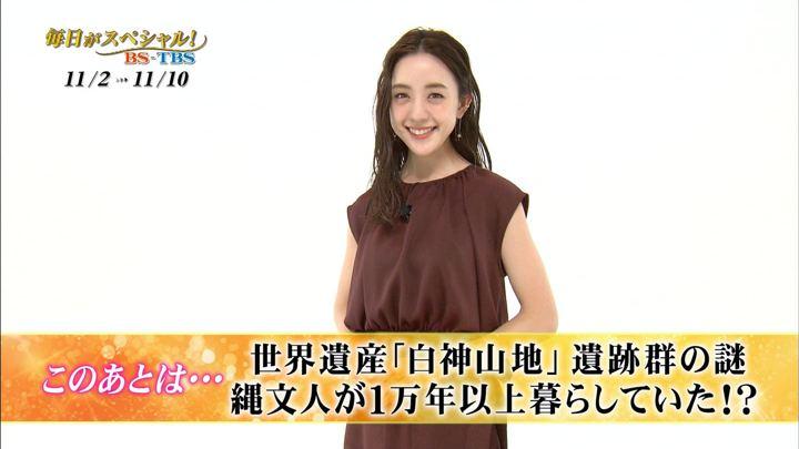 2019年11月02日古谷有美の画像07枚目