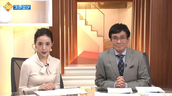2019年11月03日古谷有美の画像03枚目