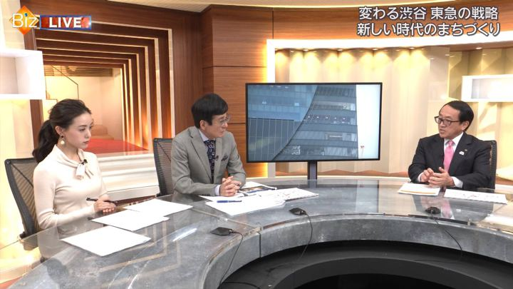 2019年11月03日古谷有美の画像04枚目