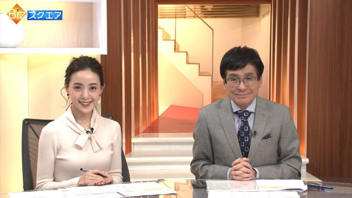2019年11月03日古谷有美の画像11枚目