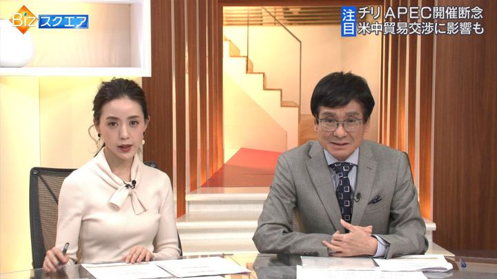 2019年11月03日古谷有美の画像12枚目