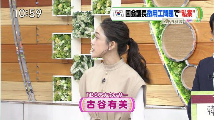 2019年11月06日古谷有美の画像02枚目