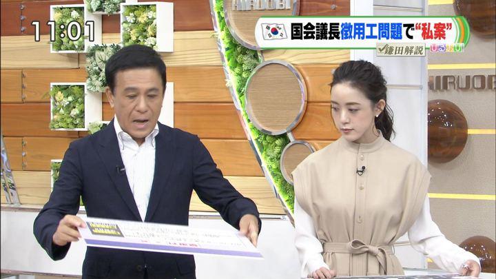2019年11月06日古谷有美の画像03枚目