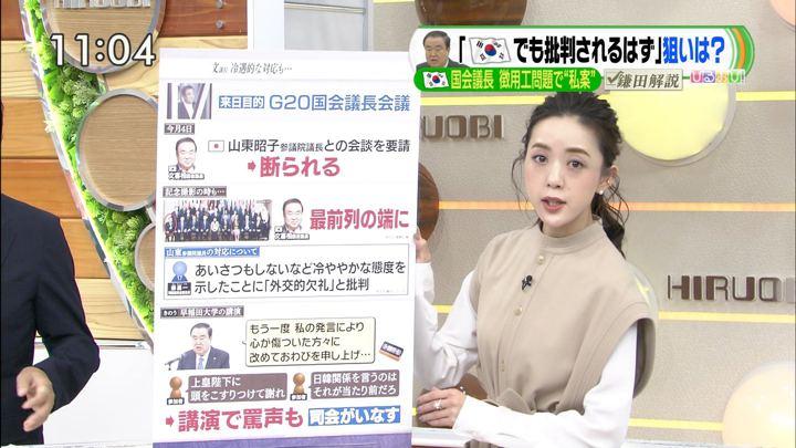 2019年11月06日古谷有美の画像04枚目