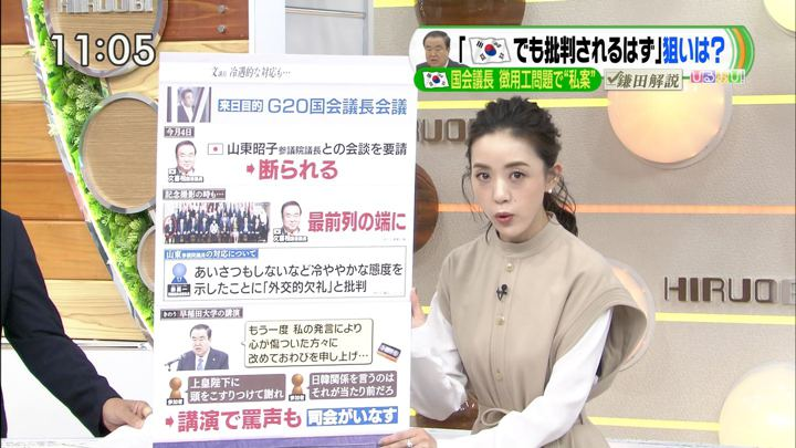 2019年11月06日古谷有美の画像05枚目