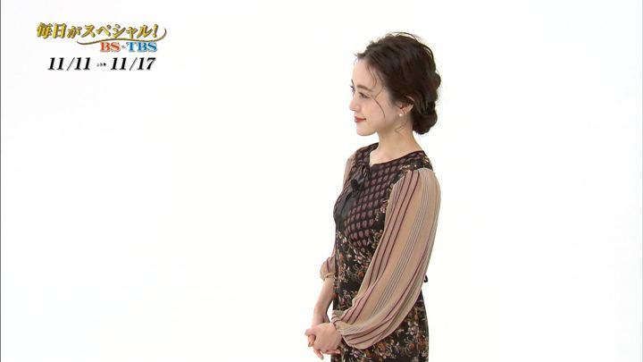 2019年11月10日古谷有美の画像06枚目