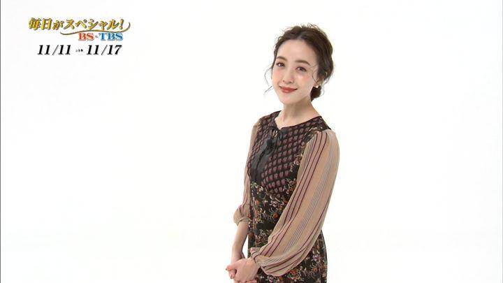 2019年11月10日古谷有美の画像07枚目