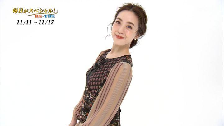 2019年11月10日古谷有美の画像10枚目