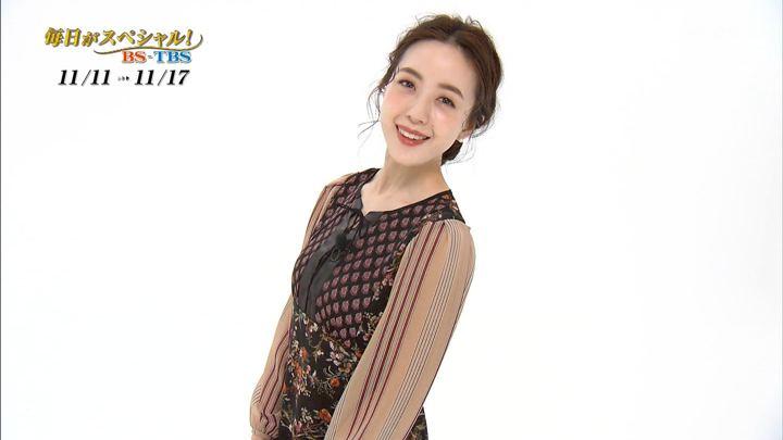 2019年11月10日古谷有美の画像11枚目