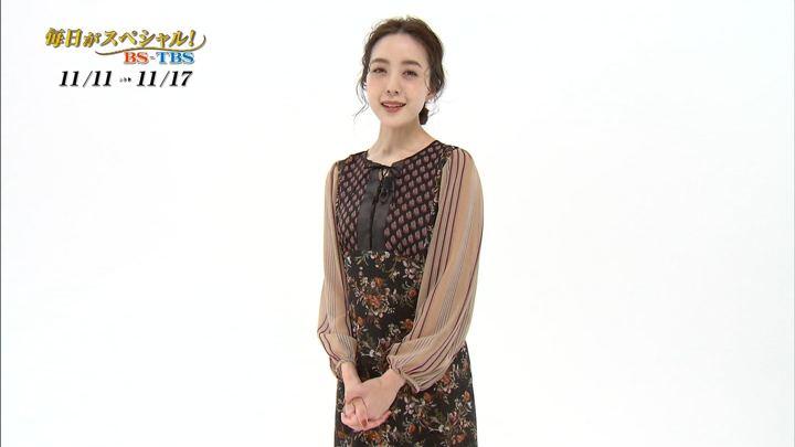 2019年11月10日古谷有美の画像13枚目