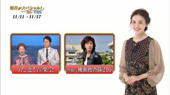 2019年11月10日古谷有美の画像14枚目