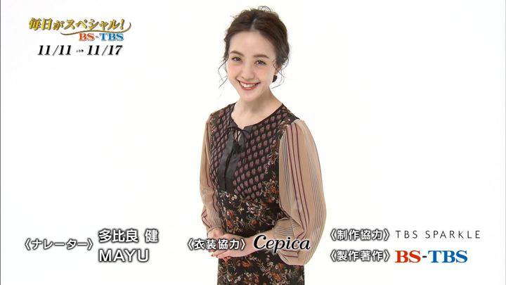 2019年11月10日古谷有美の画像16枚目
