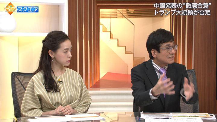 2019年11月10日古谷有美の画像20枚目