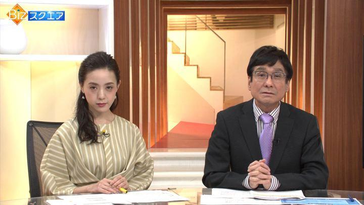 2019年11月10日古谷有美の画像25枚目
