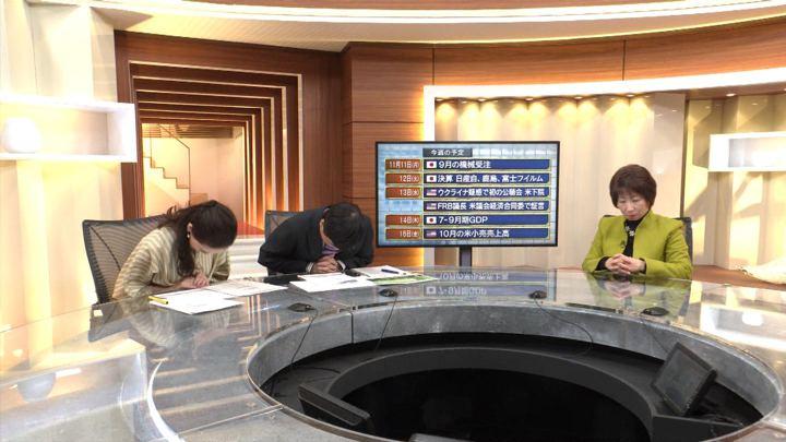 2019年11月10日古谷有美の画像27枚目