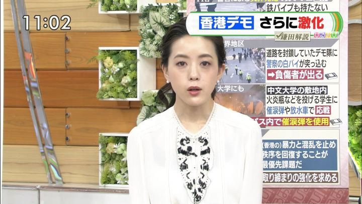 2019年11月13日古谷有美の画像01枚目