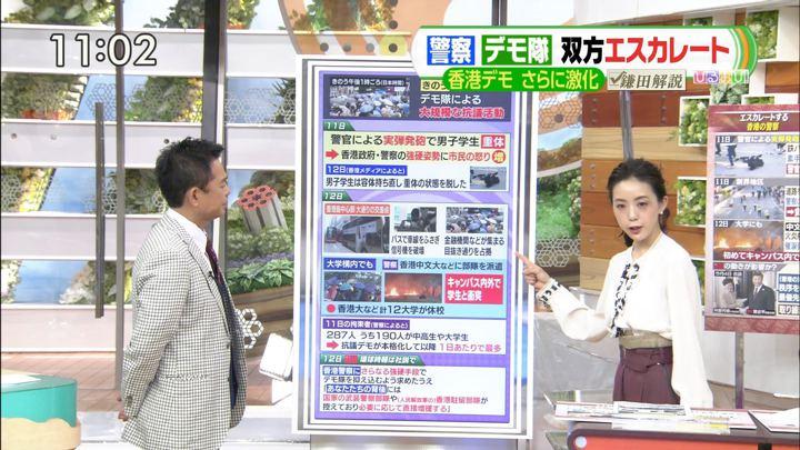 2019年11月13日古谷有美の画像03枚目